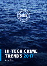 Hi-Tech Crime Trends 2017