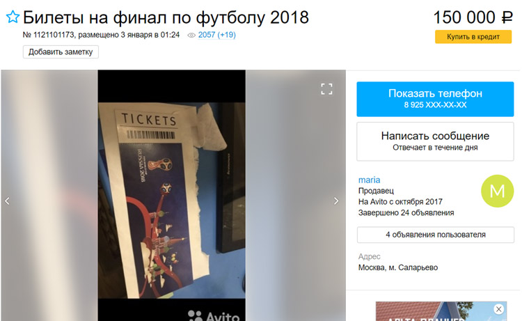 Screenshot of an ad on Avito and eBay with a photo of tickets for the World Cup final (Group-IB, 2018)